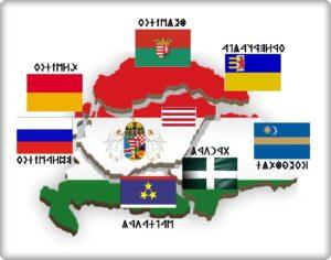 Magyar vagyok rovás